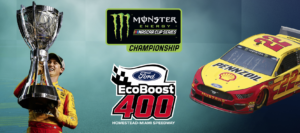 Ford Eco Boost 400